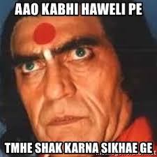 Meme Ge - aao kabhi haweli pe meme generator