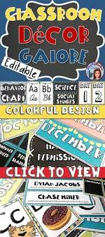 Free Motivational Test Taking Decor Signs For Your Classroom