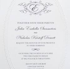 monogram wedding invitations monogram wedding invitation printable allfreediyweddings