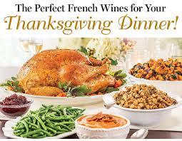 wegmans the wines for your thanksgiving dinner