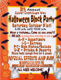 halloween party invitations halloween party invitation templates