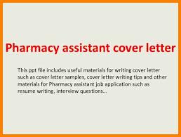 pharmacy assistant cover letter sample 10 cover letter for
