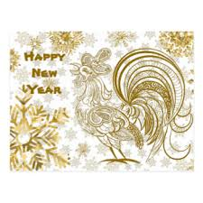 new year post card happy new year postcards zazzle