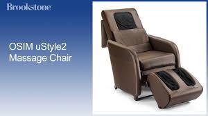 Osim Uastro Zero Gravity Massage Chair Osim Ustyle2 Massage Chair Youtube