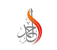 Design Logo In Arabic | 50 best arabic logo designs for your inspiration ideas