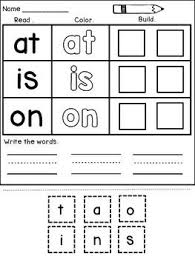 9 best sight words images on pinterest high frequency words