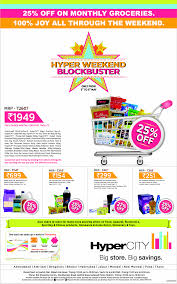 Home Decor Offers Hypercity Store Hyper Weekend Blockbuster From 3 May To 5 May 2013