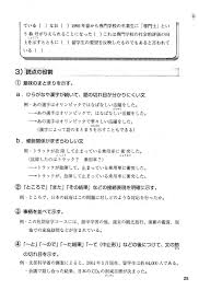 write academic papers for money how to write japanese essays white rabbit japan how to write japanese essays white rabbit japan shop 3