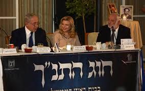 heard israeli leaders urging jews