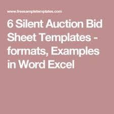 in stock silent auction bid sheet 4 25 x 11 sku 100044