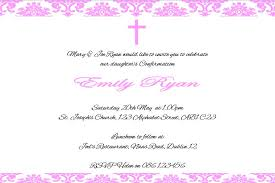 confirmation invitation personalised confirmation invitations design 4