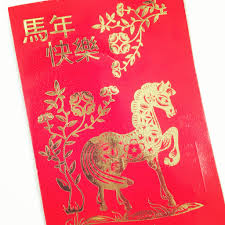 new years envelopes asian museum happy lunar new year