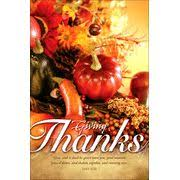 church bulletins thanksgiving enter into his gates with