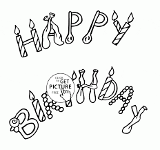 happy birthday letters coloring page for kids holiday coloring