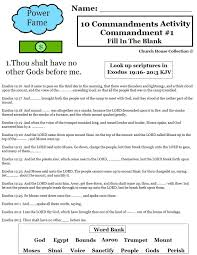 10 commandments thou shalt have no other gods before me fill in