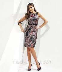 journey elbise journey den annelere medya moda