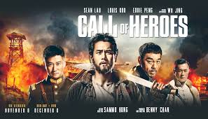 film 3 alif lam mim bluray well go usa s call of heroes lands its official u s trailer