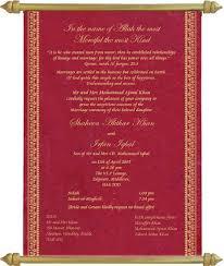 Wedding Invitation Card Quotes In Muslim Wedding Card Matter In English Wedding Invitation Sample