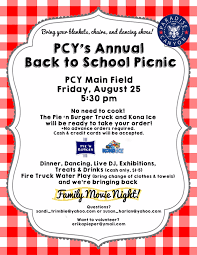 fire truck invitations pcy pta back to picnic