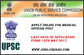 upsc recruitment 2017 upsc gov in apply online notification