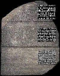 rosetta stone date of the rosetta stone
