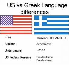 Language Meme - 25 best memes about greek language greek language memes