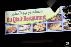 cuisine bu 3 must be restaurants in dubai my name is ola