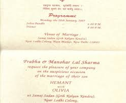 hindu invitation fresh hindu wedding invitation card format in mefi co