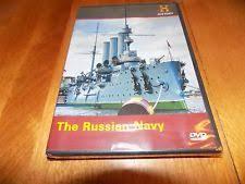 history channel dvd ebay