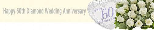 60th wedding anniversary flowers and gifts diamond wedding