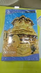 classmate copy classmate notebook kolkata get classmate notebook prices rates