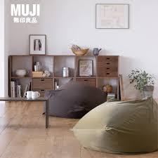 Best Furniture Images On Pinterest Minimal Muji Style And - Muji sofas