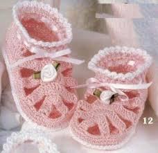أروع أحذية أطفال بالكروشيه(ج1) Images?q=tbn:ANd9GcTi5eiQW3d4GcgNYgUJKk34KJMl-NVfp1HOQdweJMdiqdcmJ5ln