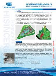 Ship Designer by Home Hisincere Marine Supply U0026 Service English Version