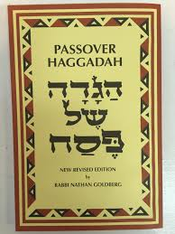passover haggadah passover haggadah by rabbi nathan goldberg all gifts
