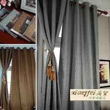 Leopard Curtains 125cm 215cm Brown Leopard Curtains Double Layer Top Quality