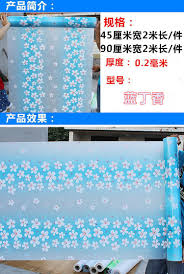glass door stickers window tint frosted glass stickers affixed not transparent toilet