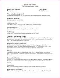 downloads mehran university siop lesson plan template 2 word doc