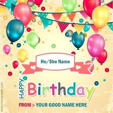 free birthday ecards free birthday cards online karabas me