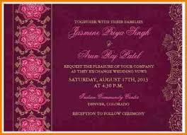 Indian Wedding Invitation Designs 6 Indian Wedding Invitation Template Artist Resume