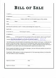 Bill Of Sale For Vehicles by Preview Pdf North Carolina Vehicle Bill Of Sale 1