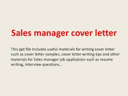 sales manager cover letter 1 638 jpg cb u003d1393265129