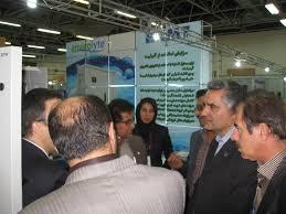 events 2012 envirolyte industries international ltd