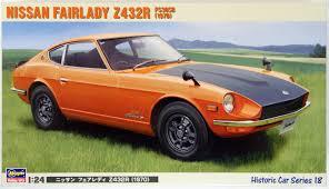 nissan fairlady 1969 hasegawa hc 08 nissan bluebird 1600 sss p510wtk 1969 1 24 scale