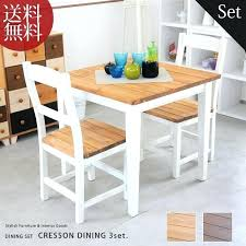 2 person kitchen table set small dining set for 2 modern ideas two person dining table