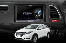 Honda Vezel Interior Pics Honda Vezel Alpine Electronics Of Asia Pacific