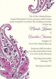 hindu wedding invitations templates hindu wedding invitation inovamarketing co