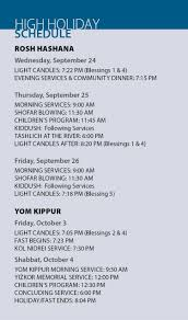 yizkor prayer in high holidays schedule 2014 prayers meals candle lighting