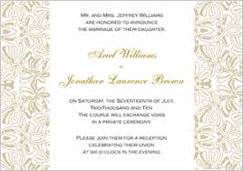 reception invitation wording after private wedding reception
