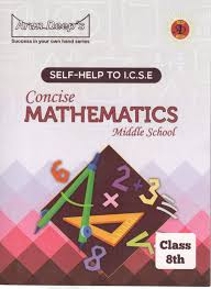 class 8 guides support books guides icse isc board